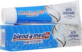 Зубная паста Blend-a-med Комплекс экстра отбеливание 100 мл