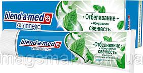 Зубная паста BLEND-A-MED Комплекс Отбеливание + Природная свежесть 100 мл