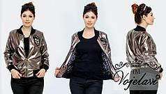 Курточка из кожи на подкладке