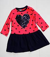 Платье на девочку 3,4,5,6 лет