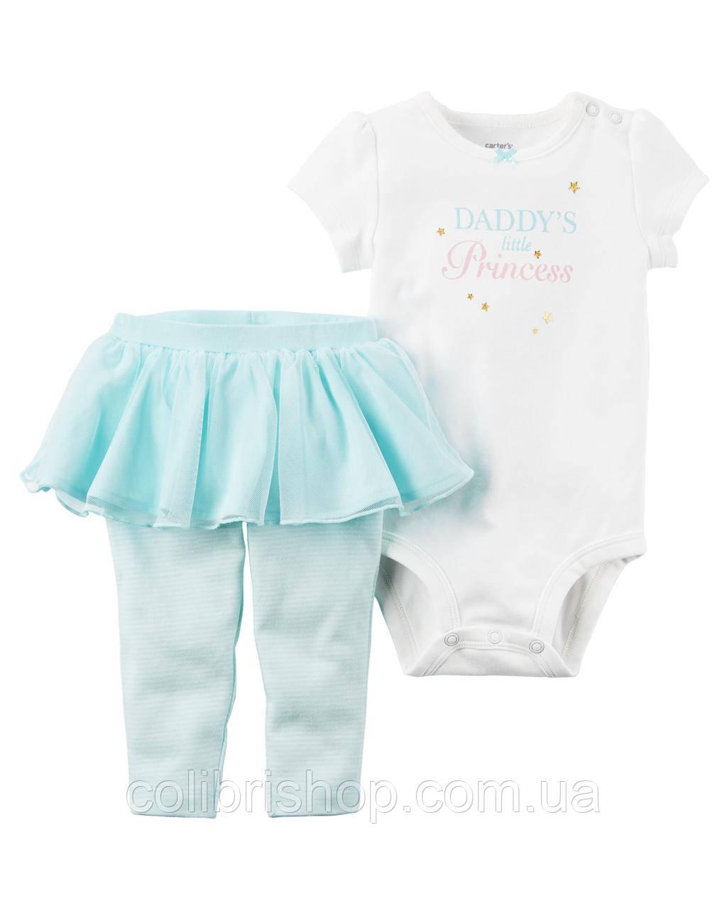 "Комплект ""DADDY'S PRINCESS"" (папина дочка) для девочки: боди с коротким рукавом и штанишки (24 мес)"