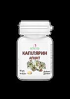 Препарат от тромбов и для повышения эластичности сосудов - Капиллярин.60 таб.
