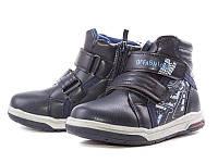 Детская обувь оптом для мальчиков от ТМ. Kellaifeng  разм (с 27-по 32)