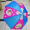 Зонт детский силиконовый