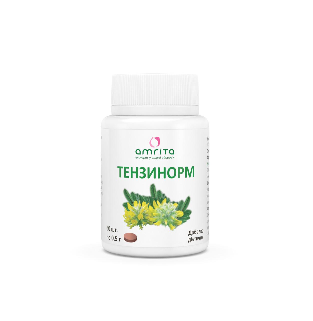 Препарат от давления -Тензинорм. Снижает давление,нормализует сердечный ритм 60 таб.