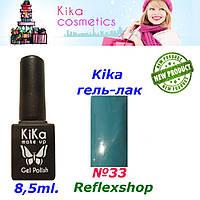 Гель-лак Kika №33