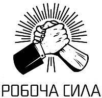 Услуги грузчиков Полтава