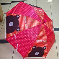 Зонт трость силиконовый