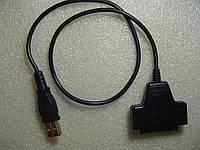"""Переходник контроллер USB 2.0 -> hdd ssd 1,8"""" micro sata"""