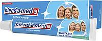 Зубная паста Blend-a-med Анти-Кариес Мята 50 мл