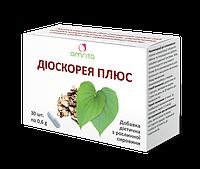 Препарат от давления и для очистки сосудов - Диоскорея Плюс 30 к.