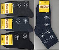 Носки женские махровые х/б Житомир, Украина, 23-25 размеры, снежинка, ассорти, 0699
