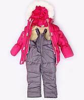 """Детский зимний костюм """"Резинка"""" малина, размеры на 1 год"""