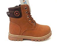 Ботинки подростковые зимние качественный эконубук цвета разные 0476КФМ