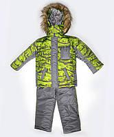 """Детский зимний костюм для мальчика на синтепоне """"Микс-спорт"""" зеленый, 1-4 лет"""