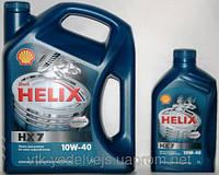 Масло моторное SHELL 10W40 HX7 SM/CF 1L