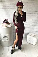 Женское платье макси с вырезом