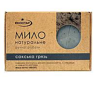 Мыло натуральное ручной работы «На основе Сакской лечебной грязи»