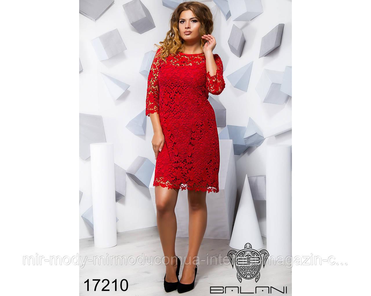 Стильное гипюровое платье -17210(б-ни)