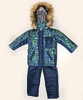 "Детский зимний костюм ""Спорт-клякса"" синий на синтепоне, 1-4 лет"