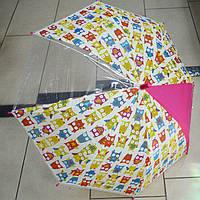 Зонт трость для девочки Совушки силикон