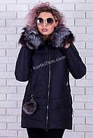 Зимняя куртка с мехом  Symonder №7149