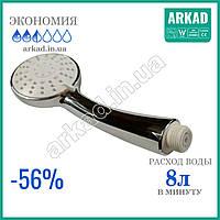 Насадка для душа для экономии воды D8N (стабилизатор расхода воды) - 8л/мин.