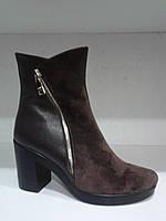 Замшевые кожаные женские ботинки на каблуке.р.37,41.