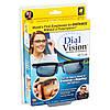 Очки с регулировкой линз Dial Vision, фото 5
