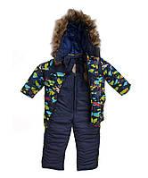 """Детский зимний костюм """"Самолёты"""" синий на синтепоне, 1-4 лет"""
