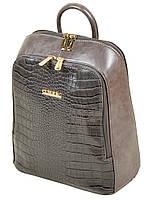 Удобный женский рюкзак