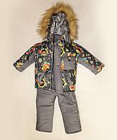Детский зимний костюм для мальчика машинка мех серый, 1-4 лет