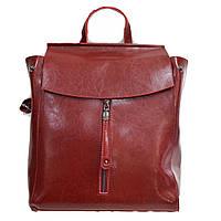 Брендовый женский рюкзак из натуральной кожи