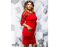 Облегающее платье - 17213(б-ни), фото 1