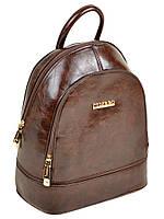 Женская сумка рюкзак