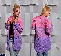 Супер модный трехцветный вязанный кардиган. Розовый+сиреневый цвет. Арт-12039
