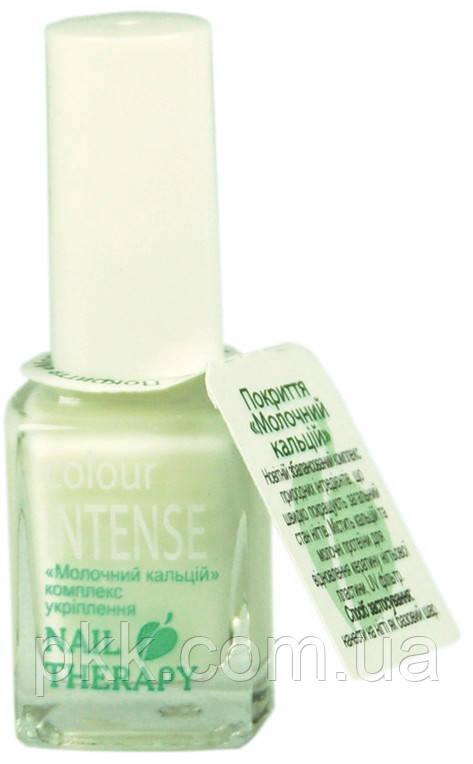 SPA покрытие для ногтей COLOUR INTENSE Nail Therapy Молочный кальций 224