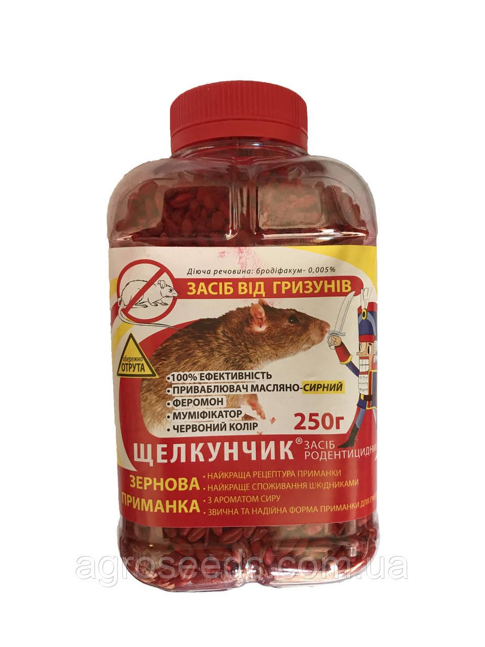 Щелкунчик зерно 250 г сыр