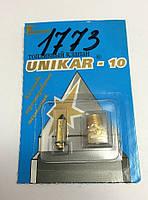 Игла карбюратора ВАЗ  2108,2109,21099,2110  Unicar-10 Solex