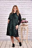 Женское Спортивное платье больших размеров   0618-3 (42-74)