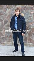 Куртка мужская внутри с мехом бобра, в наличии 50,52,54р
