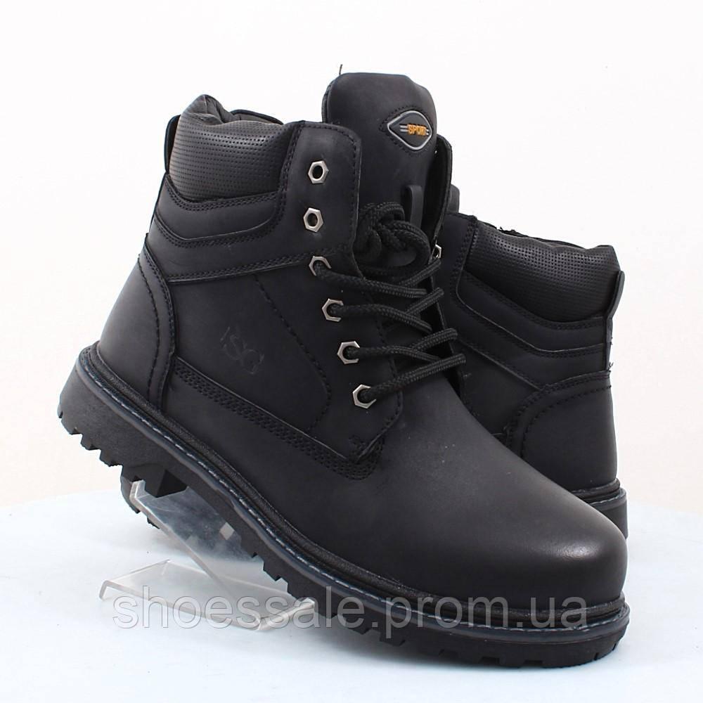Детские ботинки Stylen Gard (48001)