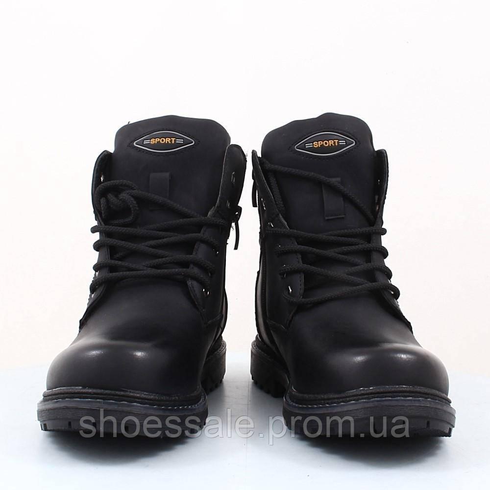Детские ботинки Stylen Gard (48001) 2