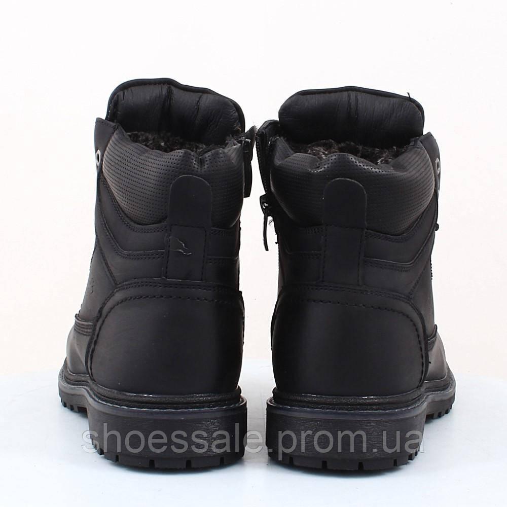 Детские ботинки Stylen Gard (48001) 3