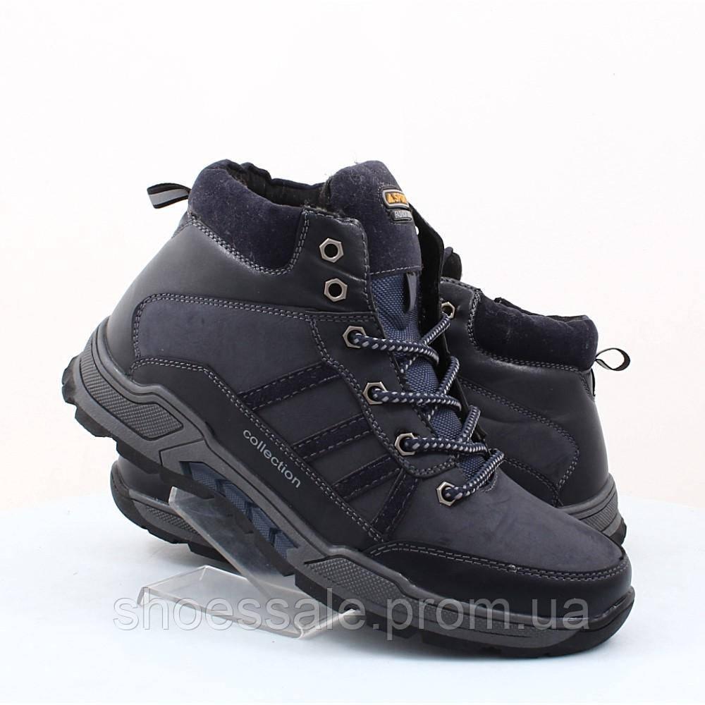 Детские ботинки Stylen Gard (48005)