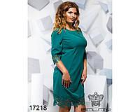 Облегающее платье - 17216(б-ни), фото 1