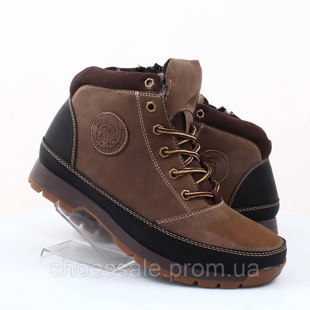 Детские ботинки Stylen Gard (48004)