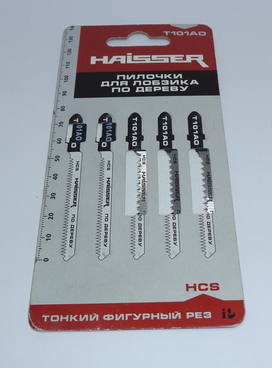 Полотно пильные для лобзика Haisser T101AO по дереву (тонкий фигурный рез)