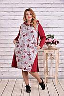 Женское Спортивное платье больших размеров   0618-1 (42-74)