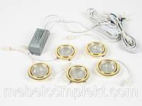 Светильник 5 точек + трансформатор G3 золото